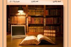 ع2-الغلاف-العربي